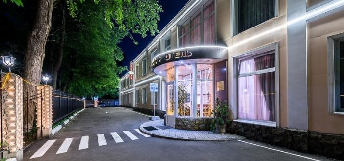 Отель Гостиный Дом Москва